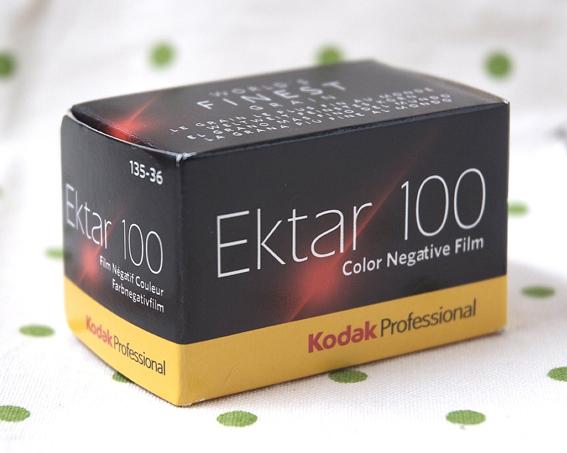 Kodakektar100pc