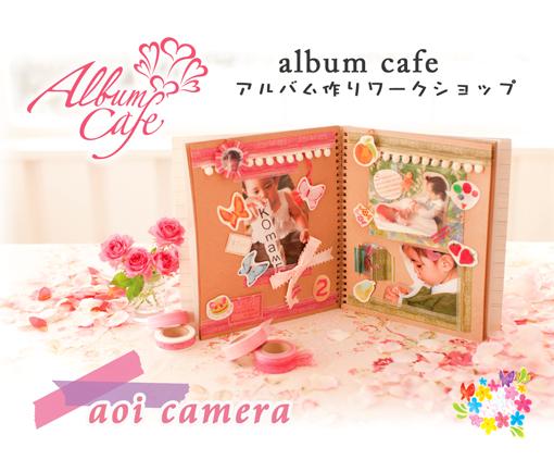 Shopcard_fin2